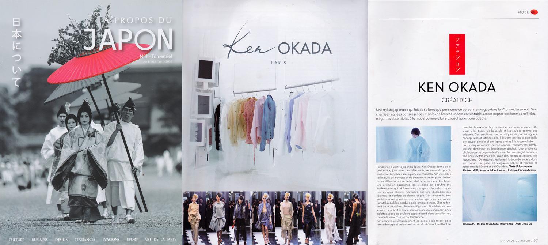 ken-okada-parution-a-propos-du-japon-201